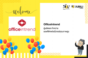 Office Intrend