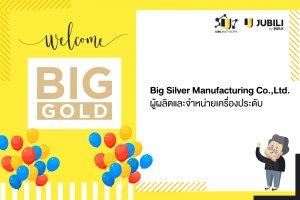 Big Silver Manufacturing