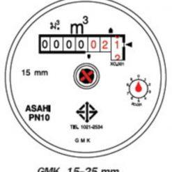 มาตรวัดน้ำ มิเตอร์น้ำ จีเอ็มเค อาซาฮี (Water Meter GMK) ราคาโครงการ