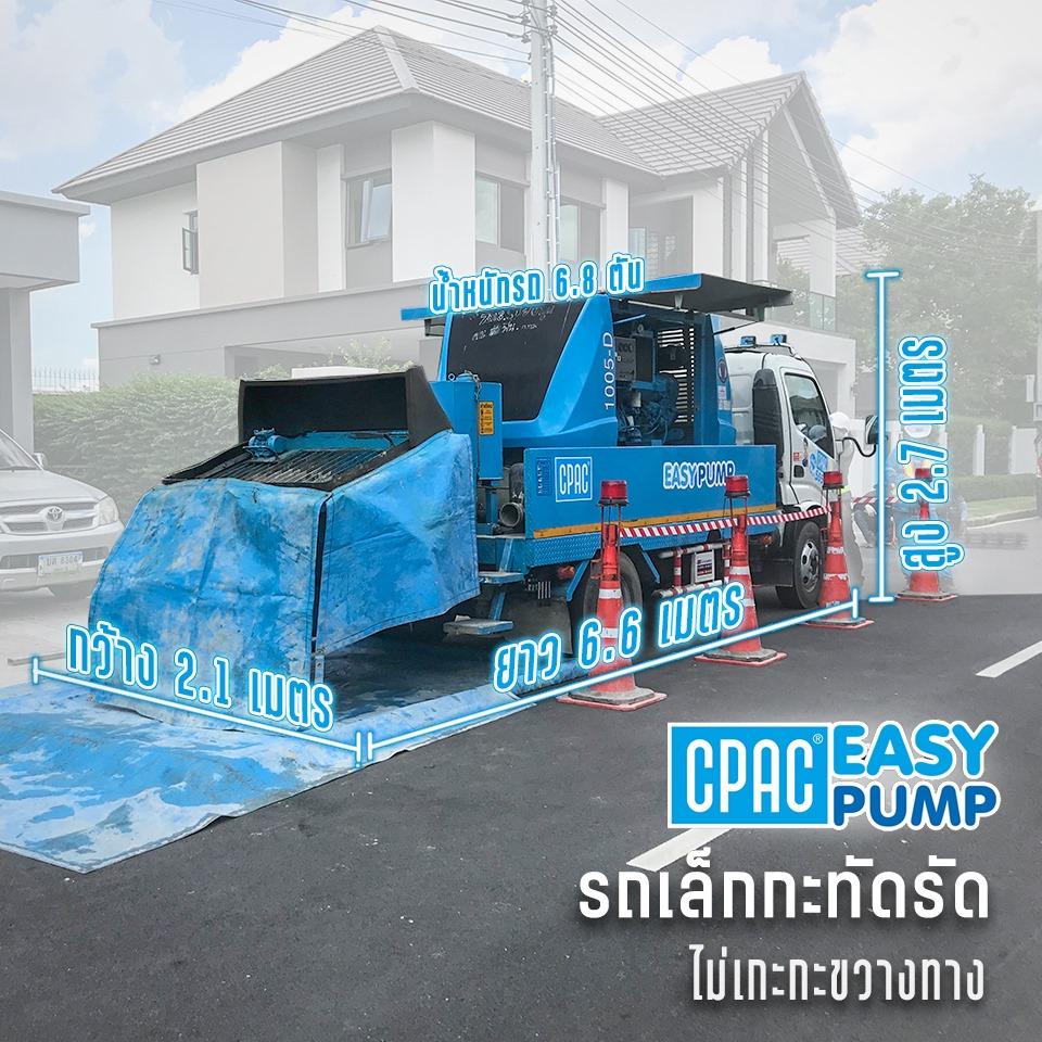 CPAC EASY PUMP