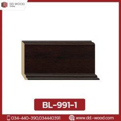 ไม้บัวล่าง BL-991