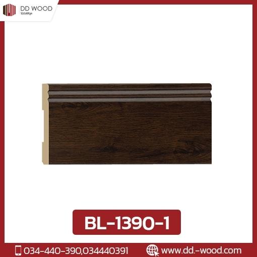 ไม้บัว BL-1390-1