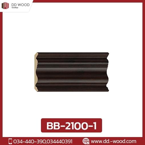 ไม้บัว BB-2100-1