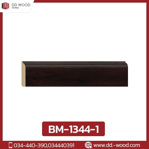 ไม้บัว BM-1344